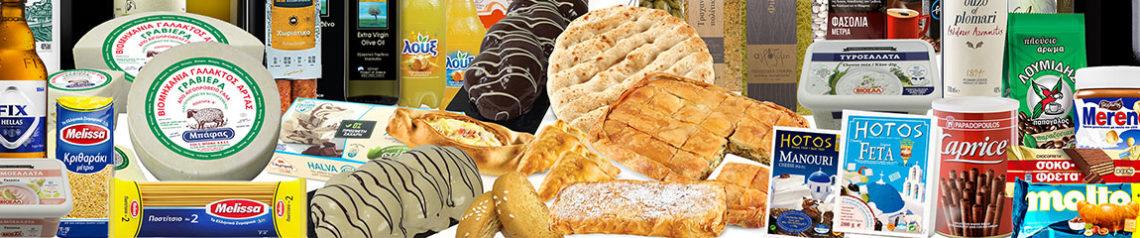 Ambelos Groothandel Griekse Producten All